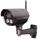 2.0MP Web IP Camera with 80-100m Wireless Range (MVT-W223W)