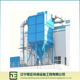 Eaf Air Flow Treatment-Electrostatic Dust Collector (BDC Wide Spacing of Lateral Vibration)