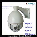 5-50mm Varifocal Lens 3.0megpixels Full HD IP Lpr Anpr Camera