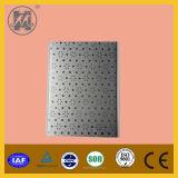 Grey Lamination PVC Panel (HMFM-0810)