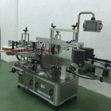 Full Automatic Flat Bottle Double Side Labeling Machine