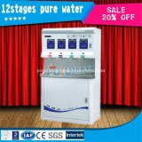 Water Vending Station (A-157)