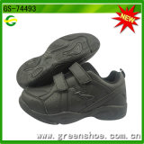 New Black School Student Shoes (GS-74493)