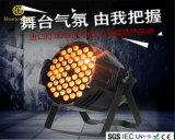 RGB 3W*54PCS Warm White Light LED Club Stage Light