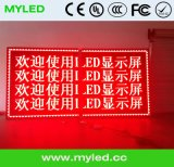 Single Color LED Sign, P10 1r LED Module