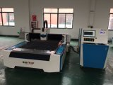 Laser Cutting Machine-Laser Metal Cutting Machine-Metal Laser Cutting Machine