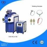 200W Jewellery Welding Laser Machine