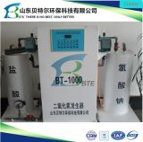 Disinfect Device of Chlorine Dioxide Generator (LDS)