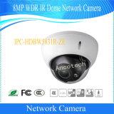 Dahua 8MP WDR IR Dome Network Waterproof Camera (IPC-HDBW5831R-ZE)