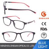 Tr Eyeglasses Frame for Men, Fashion Eyewear Optical Frame