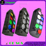 Stage Lighting 8X12W Sharpy Beam LED Moving Head Spider