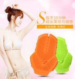 Weight Loss Skin Care Electric Heating Vibration Massage Gloves