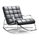 Living Room Leisure Rocking Lounge Arm Chair (T058)