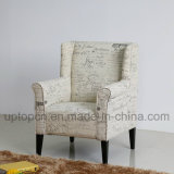 Living Room Furniture with Armrest and Special Letter Printed on Upholstery (SP-HC445)