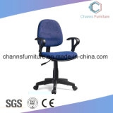 Adjustable Armrest High Denisty Useful Blue Fabric Furniture Computer Office Chair