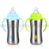 Stainless Steel Metal Feeding Bottle