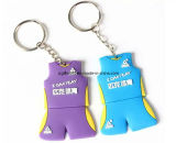 PVC Rubber Football Shirt Key Chain Keychain (JC219)