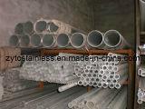 Aluminium Tube (1050, 1060, 1100, 3003, 2024, 5052, 5083, 6061, 6063, 7075)
