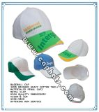 2014 Hot Sale Custom Design 6 Panel Promotional Leisure Cap of China