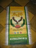 Virgin PP Woven Bags Manufacturer, 25kg 50kg Packaging of Fertilizer/S.
