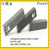 2014 Unique Lip Mobile Power Bank 2600mAh (GC-P119)