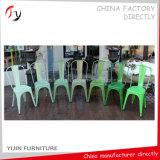 Hotel Wedding Hall Green Color Series Tolix Iron Chair (TP-35)