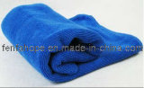 Microfiber Cloth (11NFF803)