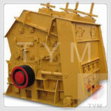 Factory Supplier Impact Crusher with High Quality