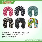 Printed Spandex Pillow with Microbeads Filling (MYK-311)