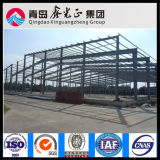 Easy Construction Portal Frame Steel Building (SS-290)