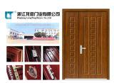 Mother and Son Interior PVC Wooden Door (LTP-915)