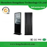 All-in-One WiFi Touch LCD Display Self Service Kiosk