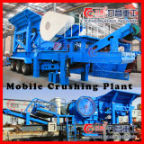 Mobile Rode Sand Crushing with Double Roll Crusher for Stones