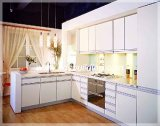 High Glossy Modern Design Lacquer Kitchen Cabinet (KDSLC001)