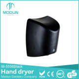 Electric Wall Mounted Fashion Design Automatic Hand Dryer
