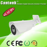 CCTV Factory H. 265 2.8-12mm 4X Auto Focus IP Camera (IPCY904XS400)