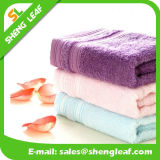 Cheap Towel Wholesale Beach Towels China