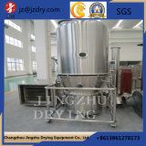 Small High-Efficiency Fluid Bed Dryer