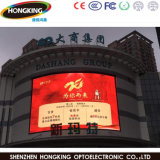 High Quality LED Screen P10 Rental Outdoor LED Display