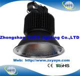 Yaye 18 Hot Sell 150W Waterproof LED Industrial Light / 150W Waterproof LED Industrial Lamp