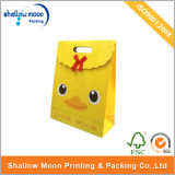 Cute Luck Yellow Duck Gift Paper Bag (QY150257)