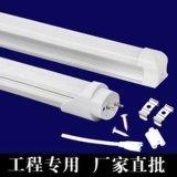 High Lighting 18W LED Tube Light T8 LED Tube