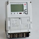 Load /Over-Load Controlled Front Mounted Electric Smart Meter