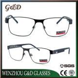 Latest Design Stainless Glasses Frame Eyewear Eyeglass Optical