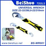 2 PCS Snap N Grip Adjustable Universal Spanner/Wrench Set