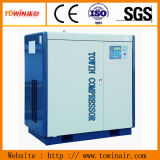 Oil Free Screw Compressor (TW15F)