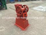 China Mini Jaw Crusher for Laboratory Using/Crusher Equipment Price