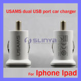 Dual Plug 5V 1A 2.1A High Current Tablet Auto USB Car Charger for iPad PRO Air Mini Tablet PC
