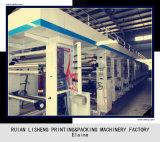 Computer Intaglio Printing Machine (HAS)