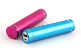 Metal Power Bank, Battery Charger for Mobile Phone (3000mAh)